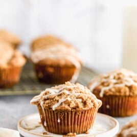 Iced coffee cake muffins with streusel